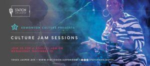 Edmonton Culture Jam Session