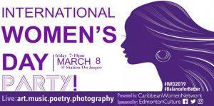International Women's Day Party!